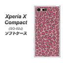 docomo Xperia X Compact SO-02J TPU ソフトケース / やわらかカバー【VA893 デザインヒョウ柄……