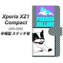 Xperia XZ1 Compact SO-02K 手帳型スマホケース 【ステッチタイプ】【YD919 フレンチブルドッグ05】