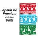 Xperia XZ Premium SO-04J 手帳型スマホケース【XA807 X'masモチーフ】(エクスペリアXZ プレミアム SO-04J/SO04J/スマホケース/手帳式)