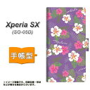docomo Xperia SX SO-05D スマホケース手帳型/レ...
