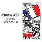 Xperia XZ1 SOV36 TPU ソフトケース / やわらかカバー【599 フランスの街角 素材ホワイト】