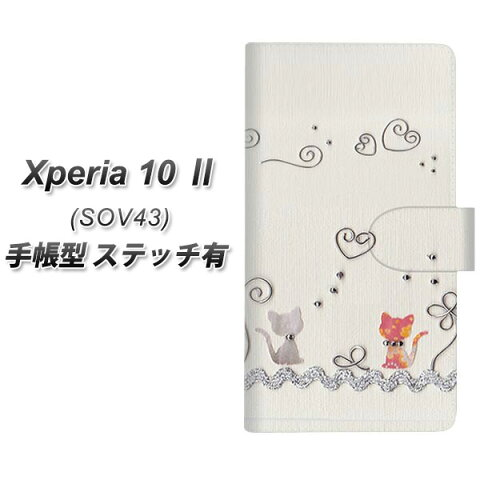 au Xperia10 II SOV43 手帳型 スマホケース カバー 【ステッチタイプ】【1103 クラフト写真 ネコ (ワイヤー1) UV印刷】