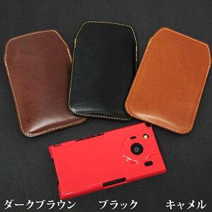REGZA Phone T-01C用 ヌメ革 オイルレザー 本革携帯ケース(カバー)ジャケットを装着したま...