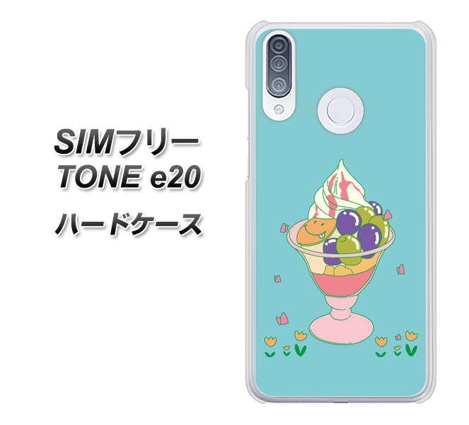 SIMフリー TONE e20 ハードケース カバー 【MA905 マスカットパフェ UV印刷 素材クリア】