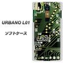 アウトレット au URBANO L01 TPU ソフトケース / やわらかカバー【EK831 そのまんま基盤 素材ホワイト】 UV印刷 シリコンケースより堅く、軟性のある優れたスマホケース TPU素材(アルバーノ/L01/スマホ/ケース/カバー)