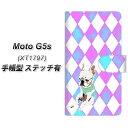 Moto G5s XT1797 手帳型 スマホケース カバー 【ステッチタイプ】【YJ228 犬 イヌ いぬ フレンチブルドック かわいい】