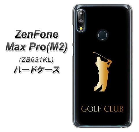 ZenFone Max Pro(M2) ZB631KL ハードケース カバー 【610 GOLFCLUB 素材クリア】