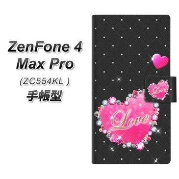 ZenFone 4 Max Pro ZC554KL 手帳型 スマホケース カバー 【SC823 スワロデコ_ハート】