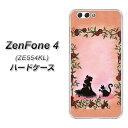 ZenFone4 ZE554KL ハードケース / カバー【1096 ...