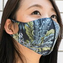 日本製 パターン柄 G-Mask ジー・マスクネオプレーンマスクby Gramorous
