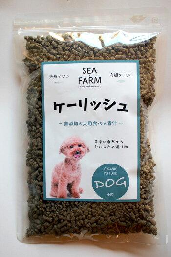 ケーリッシュ700g犬猫用食べる青汁