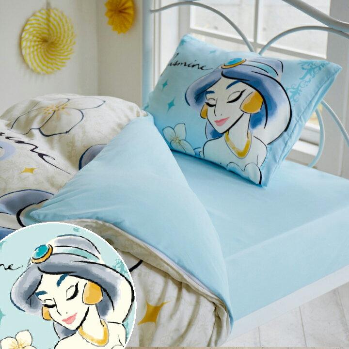 ジャスミン絵羽 枕カバー(1枚)43x63cm【Disneyzone/ディズニー】ピローケース 寝具 SL 丸洗い可 キャラクター [SB-335-P]
