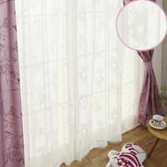 【Disney/ディズニー】不思議の国のアリス ジャガードレース アリス レースカーテン2枚セ…