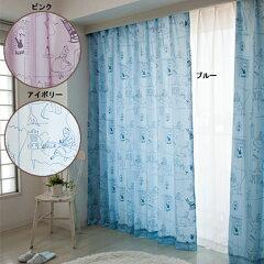 【Disney/ディズニー】不思議の国のアリスポップワンダーアリス遮熱カーテン2枚セットオーダ…