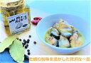 牡蠣 糸島産生牡蠣(みるくがき)でつくった牡蠣オイル漬け2種セット 120g×2 簡易包装で自分用に 2