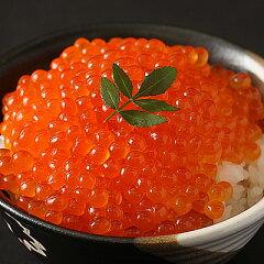 光沢もあり、まろやかな風味♪秋鮭の名品北海道いくら!イクラ北海道名産 絶品いくら醤油漬 50...