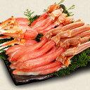 お歳暮に!ずわい蟹がしゃぶしゃぶ用になって登場!!<冷凍便>ズワイガニ むき身お歳暮に か...