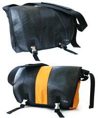 防水性のあるメッセンジャーバッグ