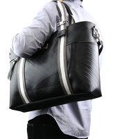 大容量で丈夫なトートバッグ