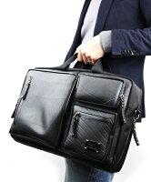 収納性抜群のビジネスバッグ