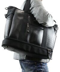 モバイル機器の為のトートバッグ