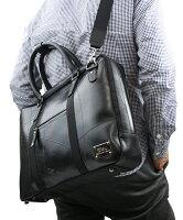 防水性抜群のビジネスバッグ