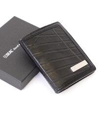 コンパクトな二つ折り財布