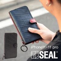 防水性の高いiPhone11用スマートフォンケース
