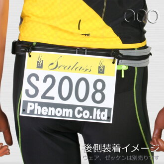 SPIBELT SPECIAL (spy belt) reflective athlete's number belt number belt (running) spi-004203