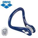(パケット便200円可能)arena(アリーナ)鼻栓【水泳/