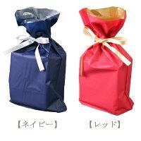 リボン付き巾着ラッピングバック【プレゼント/包装/贈り物】