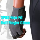 【あす楽】【メール便対応】C3fit BIKE 3PAD ネオフィット ハーフフィンガー グローブ(サイクル)3f25151