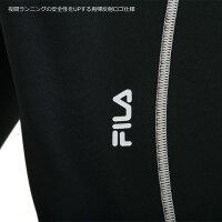 【メール便対応】FILA(フィラ)発熱コンプレッションロングタイツ(メンズ/マルチフィットネス)442-120-1