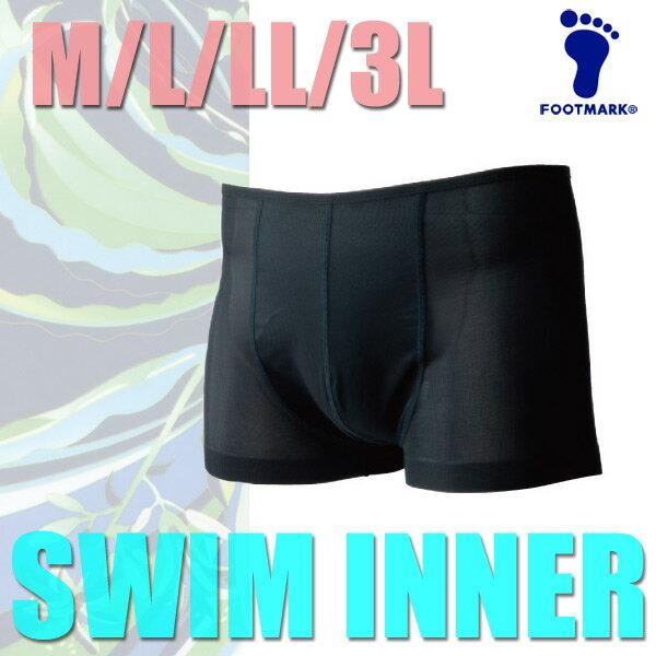 【あす楽】【メール便対応】FOOTMARK(フットマーク)メンズBOXサポーター?インナーショーツ(スイミング/水泳)235102