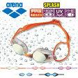 arena(アリーナ)SPLASH ミラートレーニング用ゴーグル AGL-210MPA(水中眼鏡/競泳/Fina承認/ミラー加工)