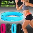 (パケット便送料無料)FlipBelt(フリップベルト) Zipper ジッパー付き(ウエストバッグ/ポーチ/小物入れ/ランニング/自転車)