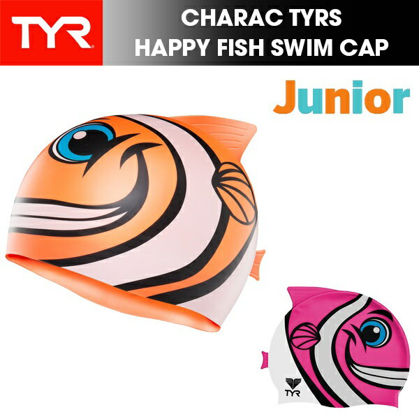 200 tyr charac trys happy fish swim cap for Happy fish swimming