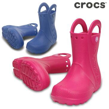 【あす楽】CROCS(クロックス)キッズ ハンドル イット レインブーツ Kids' Handle It Rain Boot 男女 147-603