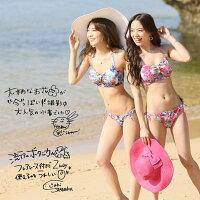 【あす楽】(パケット便送料無料)PixyPartyフレアレースカバーUPビキニ3点セット(レディース水着)swim-307