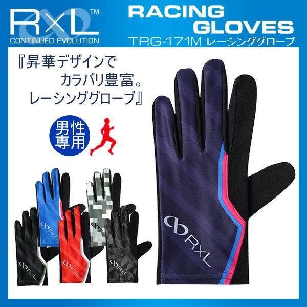 (パケット便)R×L SOCKS(アールエルソックス) レーシング グローブ 男性用(ランニング/マラソン/手袋)