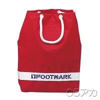 【あす楽】(パケット便送料無料)FOOTMARK(フットマーク)ボックス・水泳バッグスクール水着小物101310