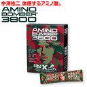 (パケット便送料無料)JUCOLA(ジャコラ) AMINO BOMBER 3800(14包入) (アミノボンバー/アミノ酸/中澤佑二選手コラボ)