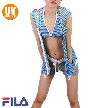 【あす楽】 FILA(フィラ)タイダイボーダー・パーカー4点セット【レディース水着】221-708