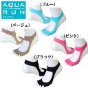(パケット便送料無料)AQUA RUN(アクア ラン)プールエクササイズ専用サポーター【水中ウォーキング/ダイエット/】AQA-1