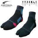 (パケット便送料無料)FOOTMAX(フットマックス)トレイルランニング用 ソックス FXR004 (トレイルラン/トレッキング/靴下/日本製)