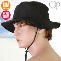 【あす楽】(パケット便送料無料)Opビーチハットパッカブルムジ・BEACHHAT(メンズ水着)517903