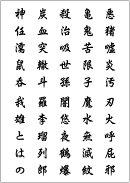 漢字50音