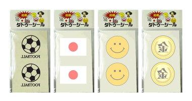 送料無料!国旗タトゥーシール日本、50×90のシートにタトゥーシールが2枚付いています。
