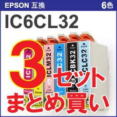 【レビューを書いて送料無料】 IC6CL32 純正 互換インクカートリッジ IC6CL32 インク・カートリ...