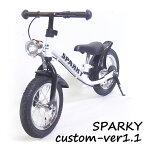 キッズバイク SPARKY custom-ver1.1 フェンダー 砲弾型ライト